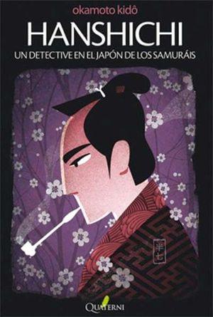 HANSHICHI UN DETECTIVE JAPONES EN EL JAPON DE LOS SAMURAIS