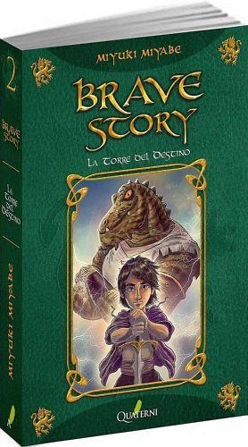 BRAVE STORY 2 -LA TORRE DEL DESTINO-