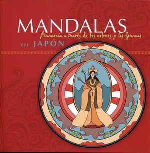 MANDALAS -DEL JAPON-