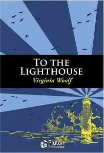 TO THE LIGHTHOUSE (ENGLISH CLASSICS COLLECTION)