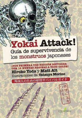 YOKAI ATTACK! -GUIA DE SUPERVIVENCIA DE LOS MONSTRUOS JAPONESES-
