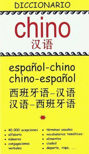 DICCIONARIO CHINO (NVA. PRESENTACION) (ESP/CHINO-CHINO/ESP)
