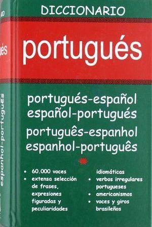 DICCIONARIO PORTUGUES (PORTUGUES-ESPAÑOL ESPAÑOL-PORTUGUES)