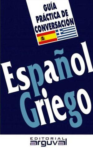 GUIA PRACTICA DE CONVERSACION -ESPAÑOL/GRIEGO-
