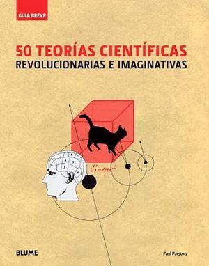 50 TEORIAS CIENTIFICAS           (GUIA BREVE)