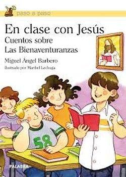 EN CLASE CON JESUS