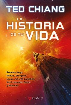 HISTORIA DE TU VIDA, LA                   (EMPASTADO)