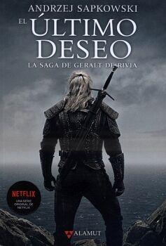 ULTIMO DESEO, EL (1) -LA SAGA DE GERALT DE RIVIA- (PORTADA SERIE)