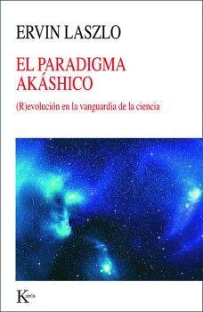 PARADIGMA AKASHICO, EL