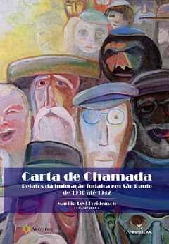 CARTA DE CHAMADA