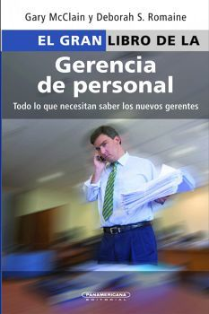 GRAN LIBRO DE LA GERENCIA DE PERSONAL, EL