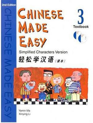 CHINESE MADE EASY TEXTBOOK 3 (STUDENT'S BOOK + AUDIO CD)