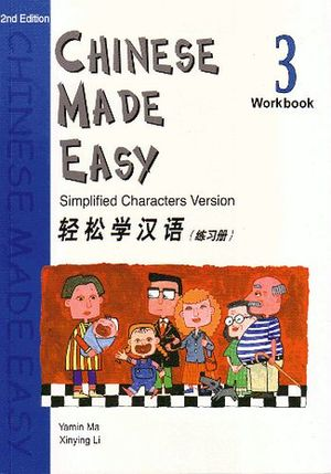 CHINESE MADE EASY WORKBOOK 3