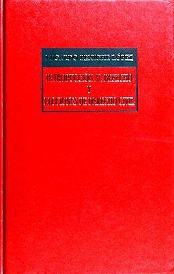 INTRODUCCION AL DERECHO Y LECCIONES DE DERECHO CIVIL       (TELA)