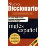 NUEVO DICCIONARIO INGLES-ESPAÑOL
