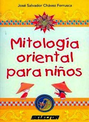 MITOLOGIA ORIENTAL PARA NIÑOS