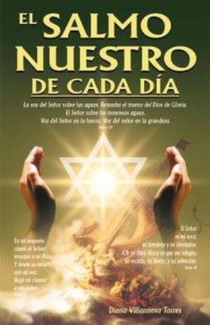 SALMO NUESTRO DE CADA DIA, EL