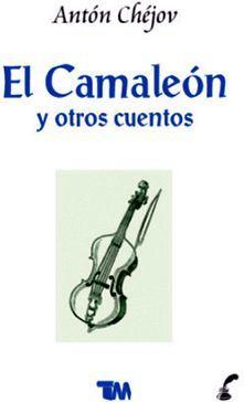CAMALEON Y OTROS CUENTOS, EL