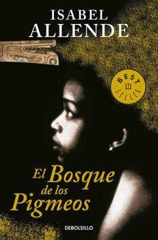 BOSQUE DE LOS PIGMEOS, EL            (DEBOLSILLO/ED.MEX.)