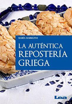 AUTENTICA REPOSTERIA GRIEGA, LA